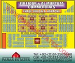 Phase 8, Zulfiqar Commercial