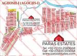 AGHOSH Phase 1 (AGOCHS-I)