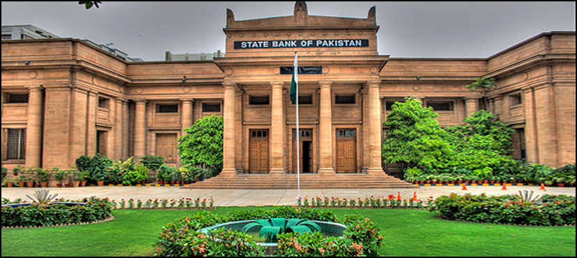 State-Bank-notifies-valuers-to-determine-real-estate-market-values