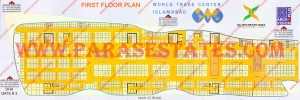 Floor Plan, WTC First Floor, World Trade Centre, Islamabad Pakistan