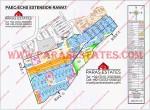 Atomic Society Extension Rawat 2012